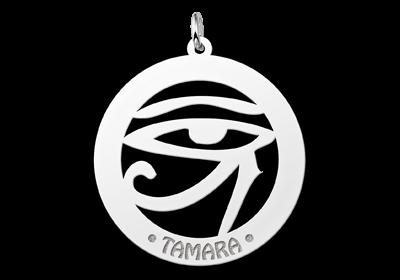 Zilveren naamhanger Horus