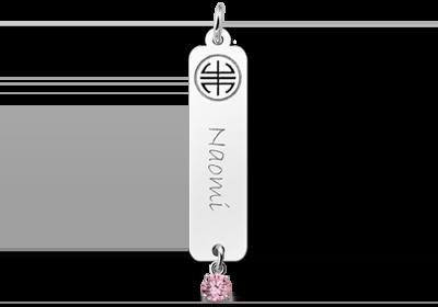 Zilveren naamhanger Shou zirkonia roze