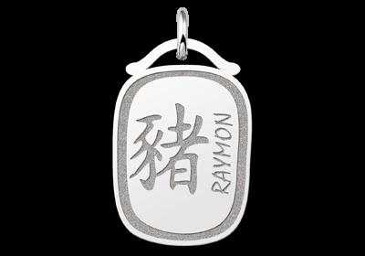 Gegraveerde Zilveren hanger chinees sterrenbeeld Varken
